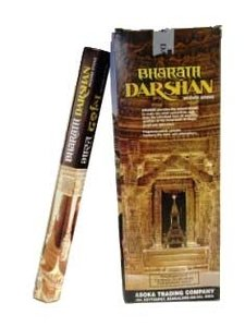 Wierook 'Darshan'